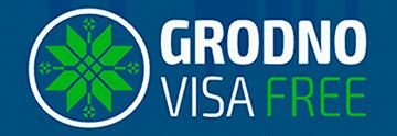 В Гродно - без визы