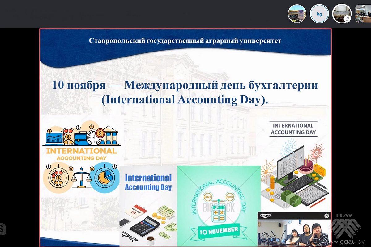 Бухгалтерия стгау телефон список деятельности для регистрации ип